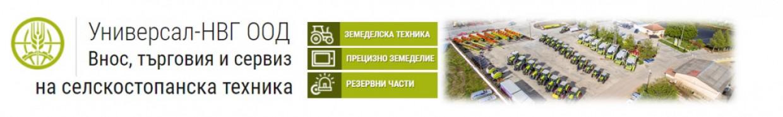 technom1